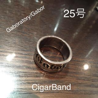 ガボール(Gabor)のGaboratory メンズリング 指輪(リング(指輪))