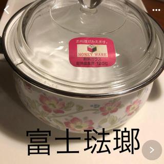 フジホーロー(富士ホーロー)の富士琺瑯  新品(鍋/フライパン)