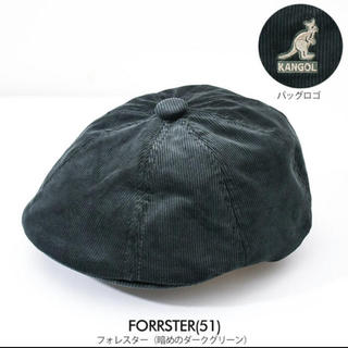カンゴール(KANGOL)のKANGOL ハンチング帽子(ハンチング/ベレー帽)