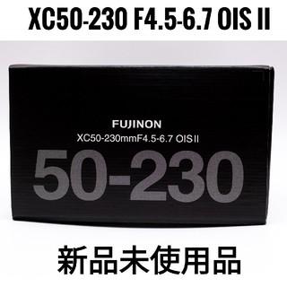 富士フイルム - [新品]FUJIFILM XC50-230mm F4.5-6.7 OIS II