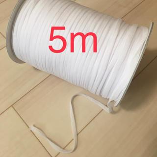 グンゼ(GUNZE)の白 5m グンゼ ウーリースピンテープ マスクゴムに(その他)