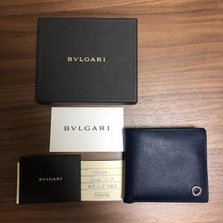 ブルガリ(BVLGARI)のBVLGARI 二つ折り財布(折り財布)