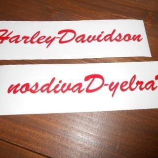 ハーレーダビッドソン(Harley Davidson)のHarley-davidson ハーレーダビッドソン タンク ステッカー・小(その他)