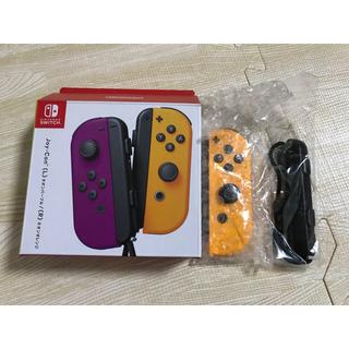 ニンテンドースイッチ(Nintendo Switch)の【新品】ジョイコン Joy-Con 右 ニンテンドースイッチ Switch(その他)