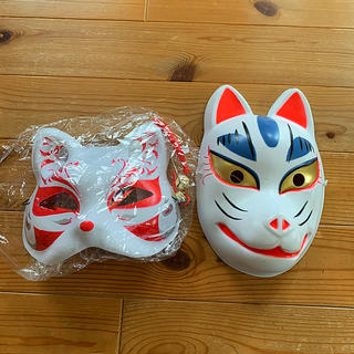 お面 狐&猫(小道具)