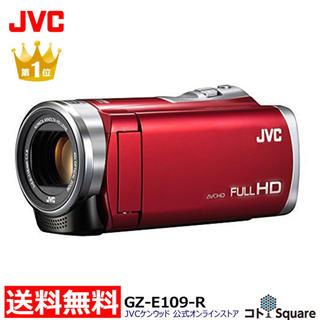 ケンウッド(KENWOOD)の【新品・未使用品】JVC ビデオカメラ GZ-E109-R Everio(ビデオカメラ)