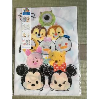 ミッキーマウス(ミッキーマウス)のクリアファイル 4枚セット ツムツム新品(クリアファイル)
