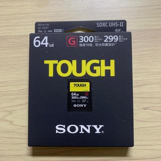ソニー(SONY)の[SONY]TOUGH SF-G64T [64GB] 新品(デジタル一眼)