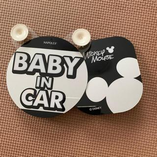ディズニー(Disney)のディズニー BABY in CAR(その他)