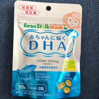 オオツカセイヤク(大塚製薬)の赤ちゃんに届くDHA(その他)