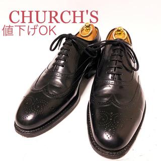 チャーチ(Church's)の327.CHURCH'S BOURTON ウィングチップ 4都市 6G(ドレス/ビジネス)
