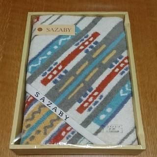 サザビー(SAZABY)の新品未使用 SAZABY バスタオル(タオル/バス用品)