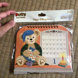 ディズニー(Disney)の新品未使用ダッフィ卓上カレンダー(カレンダー/スケジュール)