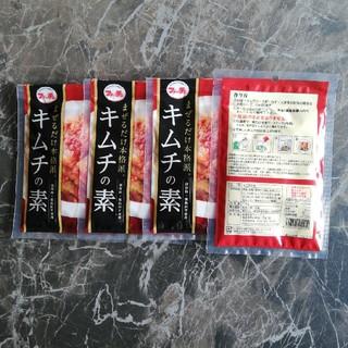 4袋セット キムチの素 ファーチ(調味料)