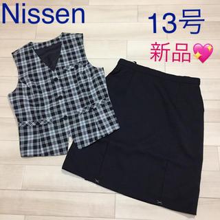 ニッセン(ニッセン)の新品★ニッセン★可愛い事務服セットアップ♪13号 スーツ13号(スーツ)