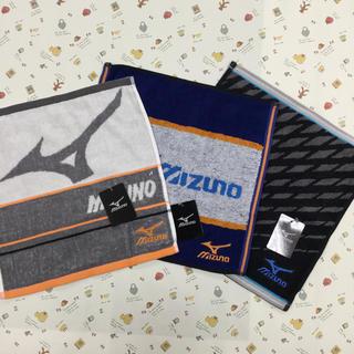 ミズノ(MIZUNO)のミズノ ハンドタオル 3枚セット(タオル/バス用品)