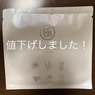 台湾 パック(パック/フェイスマスク)