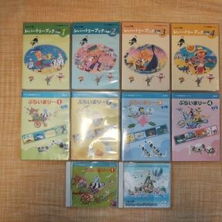 ヤマハ(ヤマハ)の【そらみ様専用】キッズ用ヤマハ音楽教育教材DVD&CD(キッズ/ファミリー)