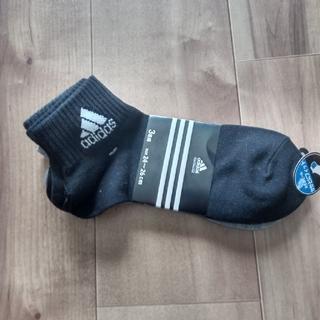 アディダス(adidas)の24cm〜26cm 靴下 くつした 黒 灰色 男性用 かっこいい アディダス(その他)