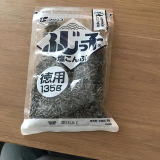 コストコ(コストコ)の塩昆布(その他)