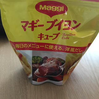 Nestle - ブイヨン