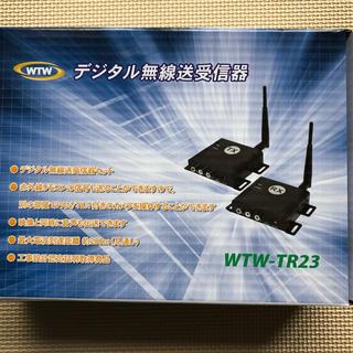 塚本無線 WTW-TR23(アマチュア無線)