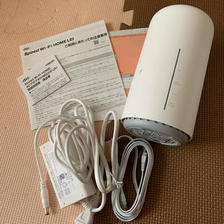 エーユー(au)のau speed Wi-Fi HOME L02(PC周辺機器)