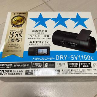 ユピテル(Yupiteru)のユピテル DVR-SV1150C(車内アクセサリ)