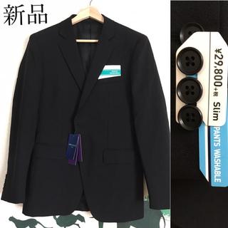 オリヒカ(ORIHICA)の値下げ!新品 A5 オリヒカ 洗濯可 ウォッシャブル スーツ ブラック 黒(セットアップ)