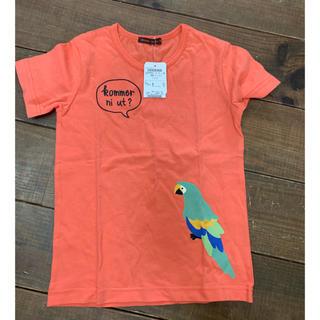 スタジオミニ(STUDIO MINI)の新品 studiomini Tシャツ 120(Tシャツ/カットソー)