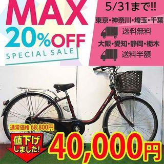 パナソニック(Panasonic)の電動自転車 ママチャリ パナソニック ビビDX 赤茶 26インチ(自転車本体)