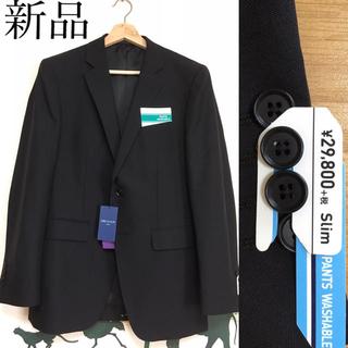 オリヒカ(ORIHICA)の新品 A5 オリヒカ 洗濯可 ウォッシャブル スーツ ネイビー 濃紺(セットアップ)