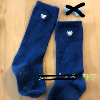 ファミリア(familiar)のファミリア 靴下&クリップピンリボン(ファッション雑貨)