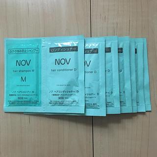 ノブ(NOV)のシャンプー コンディショナー NOV M(シャンプー/コンディショナーセット)