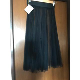 リルリリー(lilLilly)のリルリリー オーガンジープリーツスカート 新品未使用タグ付(ロングスカート)