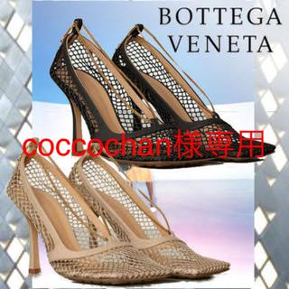 ボッテガヴェネタ(Bottega Veneta)のボッテガヴェネタ  チェーンメッシュパンプス BOTTEGA  サンダル(ハイヒール/パンプス)
