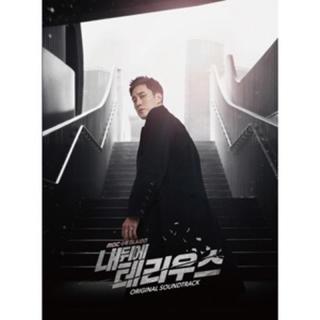 韓国ドラマ私の後ろのテリウス(テレビドラマサントラ)