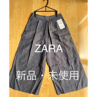 ザラ(ZARA)のパンツ(クロップドパンツ)