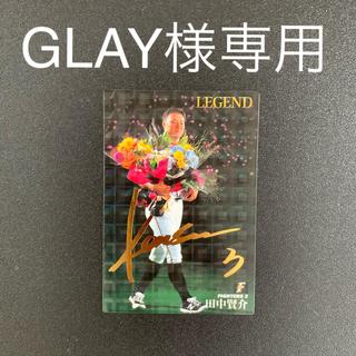 ホッカイドウニホンハムファイターズ(北海道日本ハムファイターズ)のカルビー 田中賢介 金箔サイン 野球カード トレーディングカード(スポーツ選手)