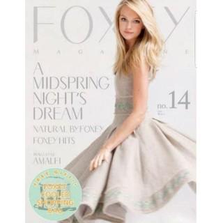 フォクシー(FOXEY)のFOXEY MAGAZINE NUMBER 14(エコバッグ)