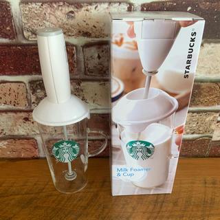 Starbucks Coffee - Starbucks ミルクフォーマー