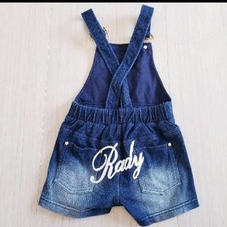 レディー(Rady)のちびRady☆オーバーオール*サロペット100(パンツ/スパッツ)