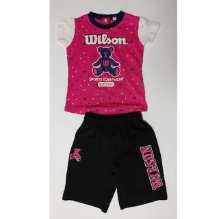 ウィルソン(wilson)のwilson 上下セット 中古 100サイズ(Tシャツ/カットソー)