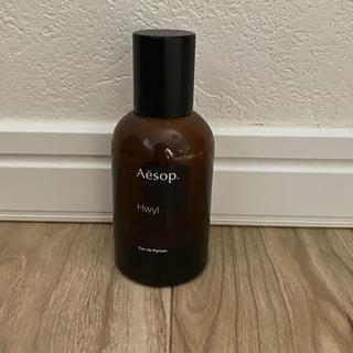 イソップ(Aesop)のAesop 空瓶 Hwyl(置物)
