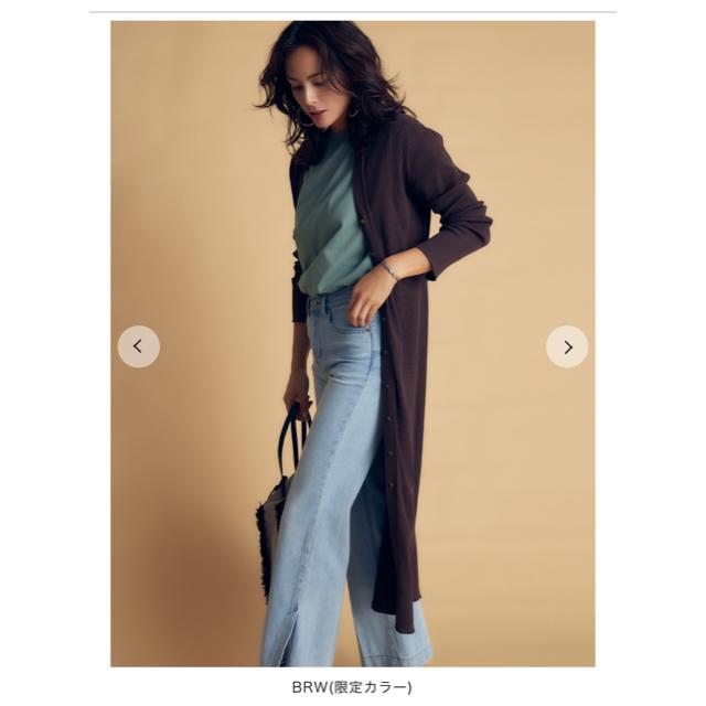 Mila Owen(ミラオーウェン)のニットカーディガン レディースのジャケット/アウター(ニットコート)の商品写真