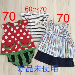 ニシマツヤ(西松屋)の新品未使用 セットアップ2着・Tシャツ1着 70(その他)