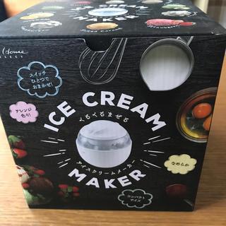 アイスクリーム(ICE CREAM)のアイスクリームメーカー(その他)