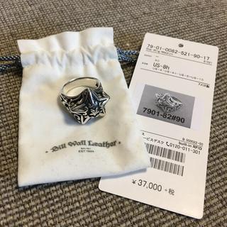 ビルウォールレザー(BILL WALL LEATHER)のBill Wall Leather / スター リング ミディアム (リング(指輪))