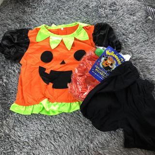 子供用かぼちゃコスプレ(その他)