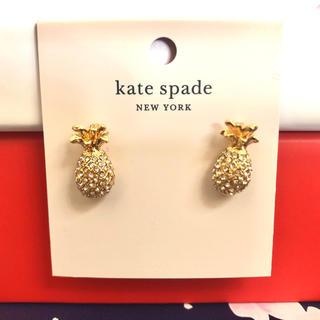 ケイトスペードニューヨーク(kate spade new york)のケイトスペード ピアス パイナップル パイン 立体スワロフスキー ブランド 新品(ピアス)